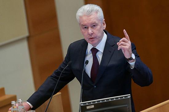 Собянин сообщил о достижениях России в рейтинге Всемирного банка