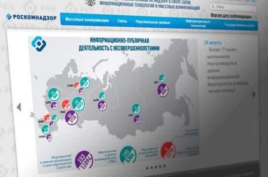 РФ «зеркально ответит» наущемление прав СМИ вСША