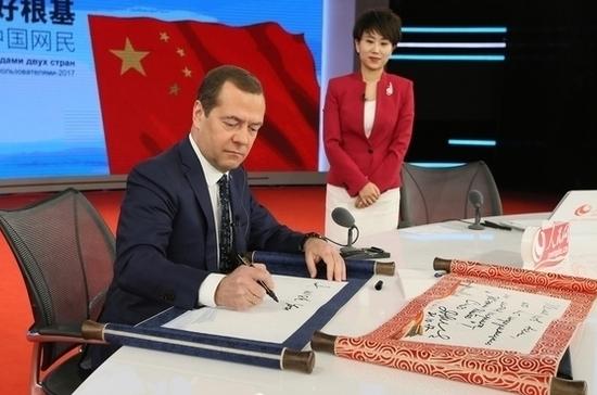 Медведев объявил о запуске телеканала «Катюша» для китайской аудитории