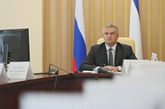 Аксёнов оценил ситуацию в Крыму после повреждений газопроводов и ЛЭП