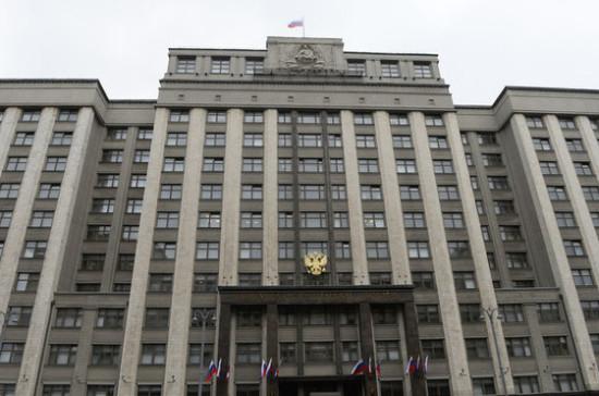 Довыборы в Госдуму предложили проводить только в единый день голосования