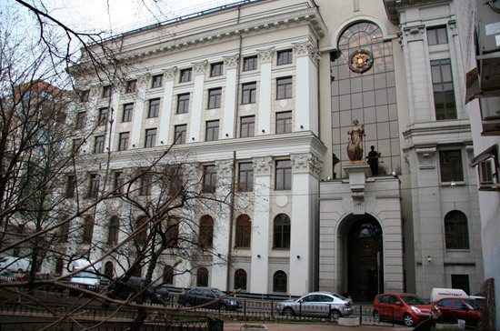 Верховный суд отвергнул жалобу государства Украины напересмотр иска «Татнефти»