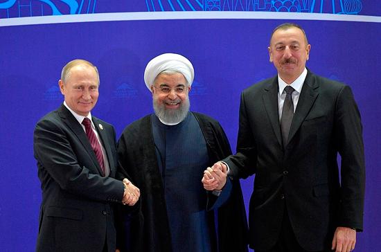 Роухани: саммит России, Ирана и Азербайджана в 2018 году пройдёт в России