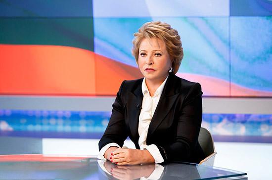 Валентина Матвиенко поздравила телеканал «Россия — Культура» с 20-летием