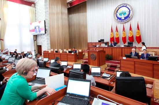 Парламент Киргизии избрал вице-спикера и одобрил кандидатуру главы минкульта