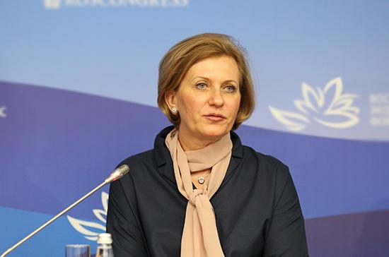 Глава Роспотребнадзора призвала не допустить использование биоматериалов в «злых целях»