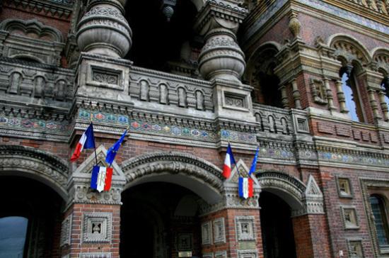 Спецпредставитель Франции по РФ проведёт встречу с Володиным и Слуцким