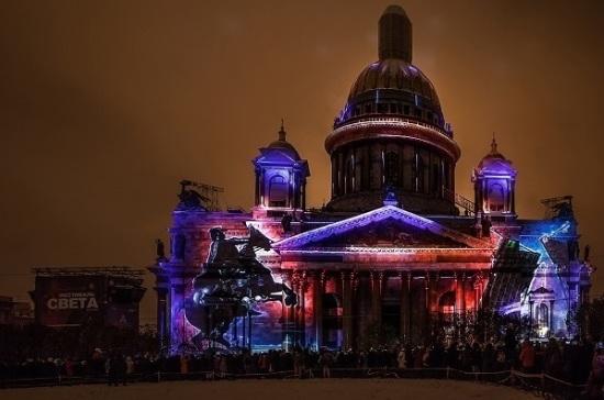 Фестиваль света вПетербурге собрал около млн  наблюдателей