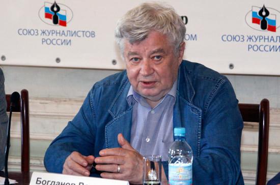 Председатель Союза журналистов Всеволод Богданов покидает пост