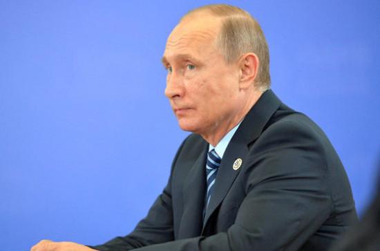 Путин проведёт встречу с  бывшими главами десяти регионов