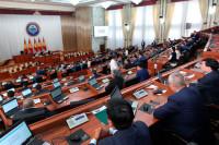 Парламент Киргизии списал долг республики перед Россией