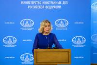 МИД России направит Google запрос о причинах блокировки ФАН
