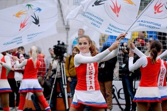 Свищев: в Международных парламентских играх будут участвовать парламентарии десяти стран