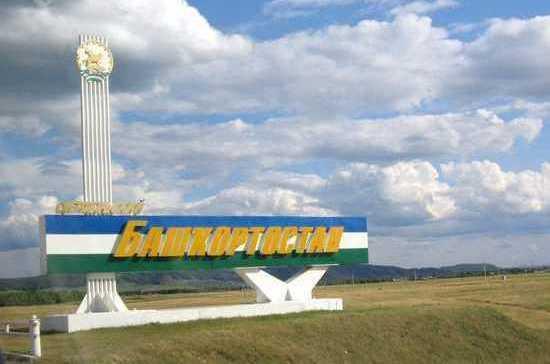 Лучшие муниципалитеты разделят 40 миллионов рублей