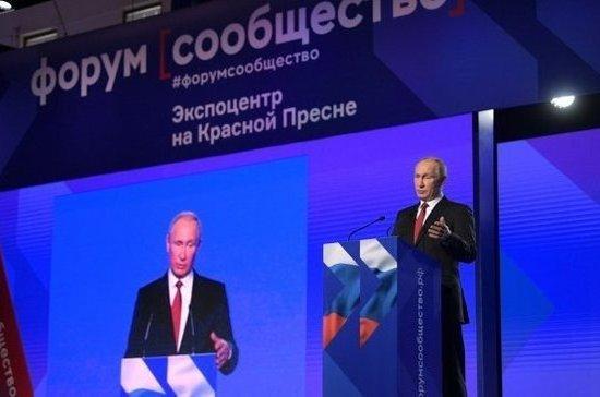 Путин рассказал о важности сохранения квалификации молодыми матерями