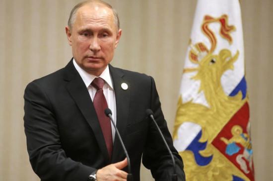 Путин вручит премию за вклад в укрепление единства российской нации 4 ноября