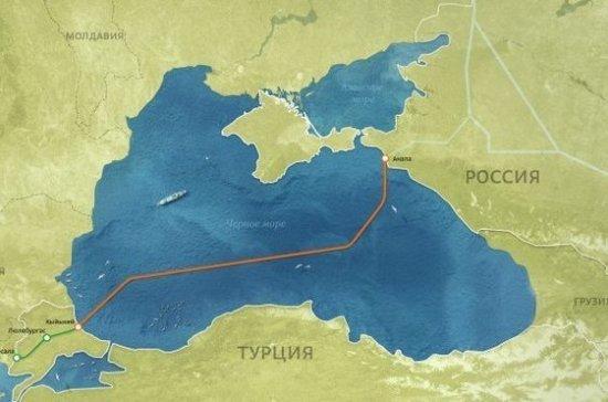 «Турецкий поток» добрался дограницы Турции