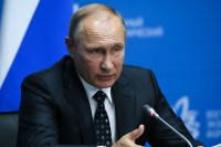 Путин поблагодарил награждённых иностранцев за преодоление стереотипов о России
