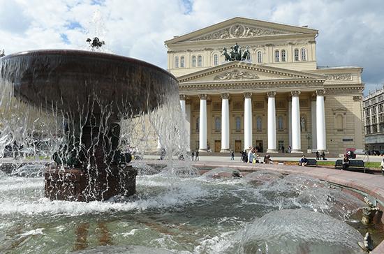 В столице эвакуируют Большой театр из-за угрозы взрыва