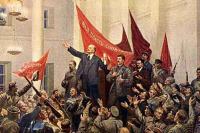 Этот день в учебнике истории: Октябрьская революция