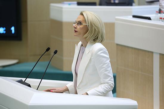 Совет Федерации одобрил поправки вбюджет 2017 год
