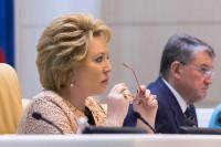 Матвиенко назвала заявления Киева о возможном разрыве дипотношений с Москвой «агонией в ответ на новый майдан»