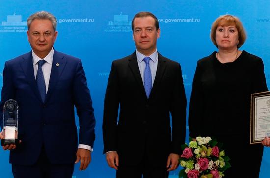 Медведев вручил премии Правительства в области качества