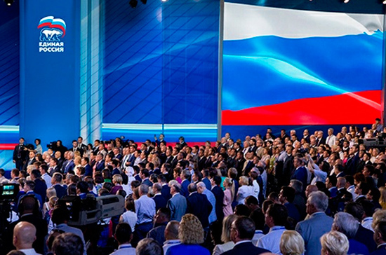 Съезд «Единой России» обсудит участие партии впрезидентской кампании