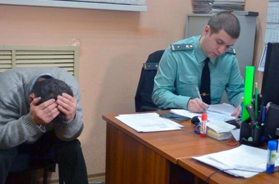 ВКалмыкии судебные приставы сейчас  могут задерживать должников