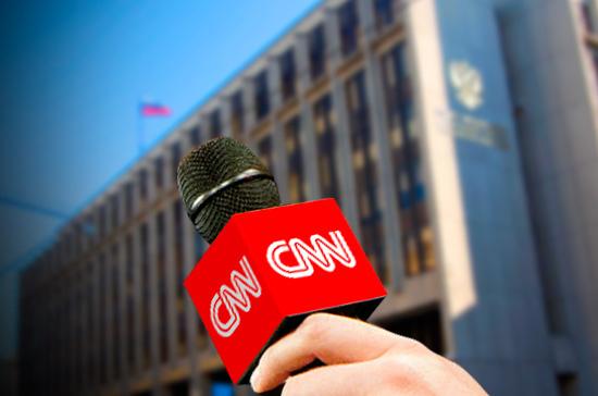 Пушков предложил обсудить вСовфеде ограничения вещания американских СМИ