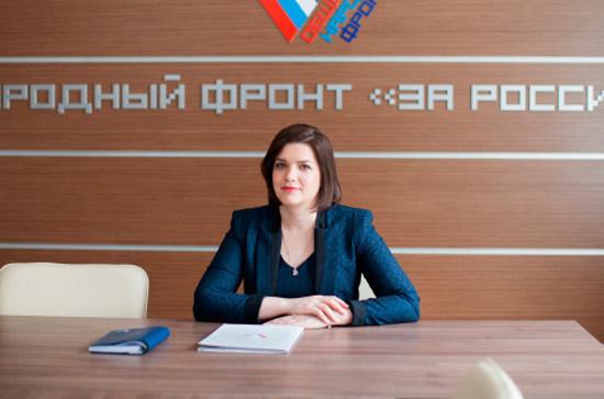 Минюсту следует доработать законопроект об НКО, считает депутат Костенко