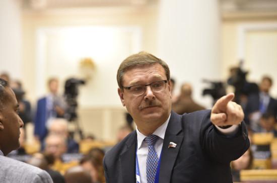 «Российская агрессия» стала выгодным прикрытием для США, объявил Косачев