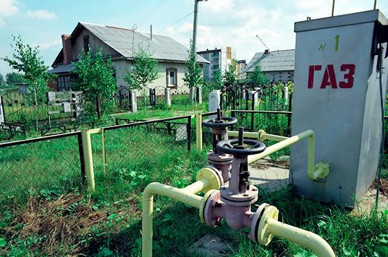 Правительство одобрило проект о стимулировании газификации регионов