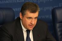 Заявление президентов РФ и США по Сирии — это продвижение в отношениях стран, заявил Слуцкий