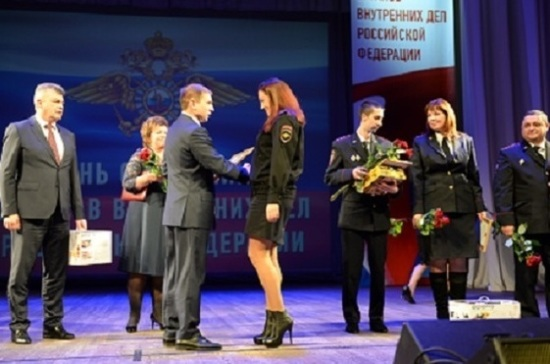 Романов поздравил сотрудников МВД с профессиональным праздником