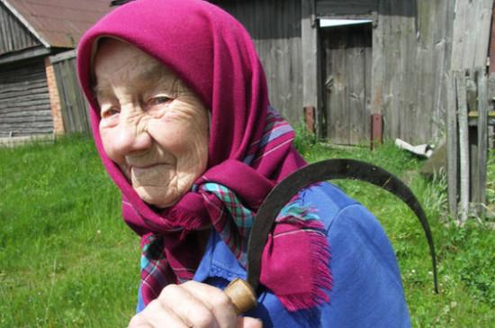 ВКалужской области прожиточный минимум для пожилых людей возрастет на4,4%