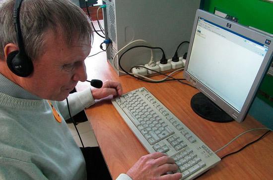 Число рабочих мест на предприятиях Всероссийского общества слепых сократилось в 7 раз