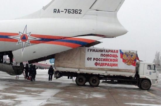 РФ предложила помощь Ирану иИраку после землетрясения