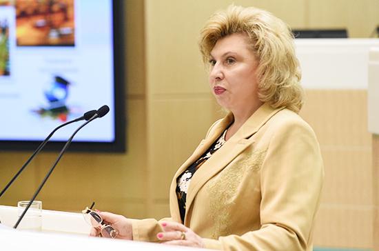 Москалькова предложила изменить категории преступлений, предполагающих арест