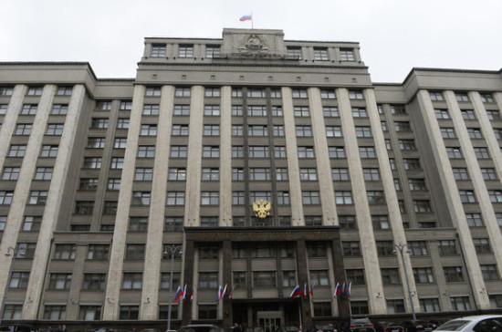 Чиновников предлагают штрафовать за срыв рассмотрения парламентских запросов