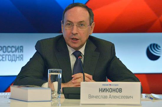 Никонов: американский истеблишмент не позволит России и США сблизиться