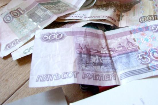 Зарплата бюджетников может получить приоритет выплаты перед другими платежами