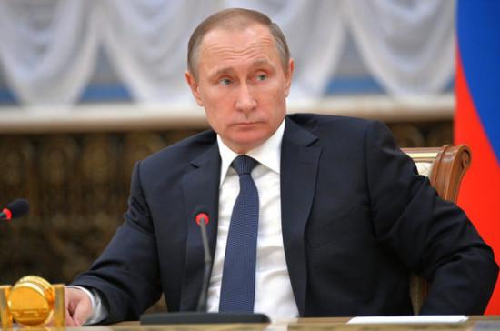 Путин подписал указ обоценке эффективности органов региональных властей
