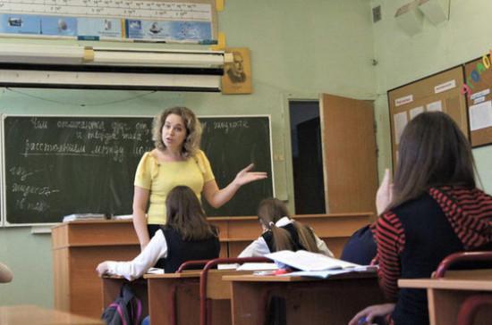 В «Единой России» предложили изменить профстандарты для учителей и воспитателей детсадов