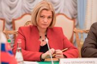 В Раде раскритиковали отказ Белоруссии поддержать украинскую резолюцию по Крыму
