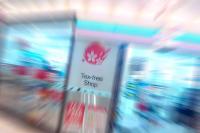 Госдума приняла законопроект о магазинах такс-фри во втором чтении