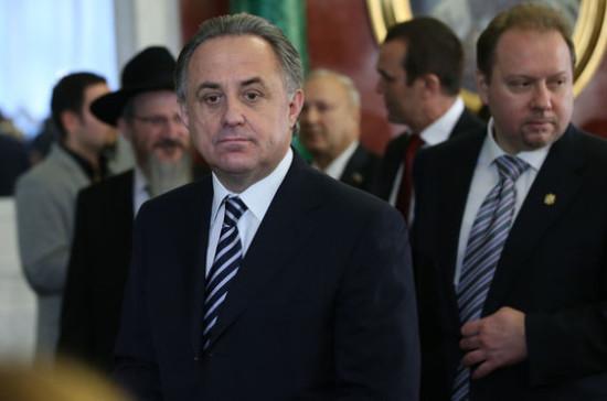 Мутко несвязывает отказ ввосстановлении РУСАДА сучастием Российской Федерации вОлимпиаде