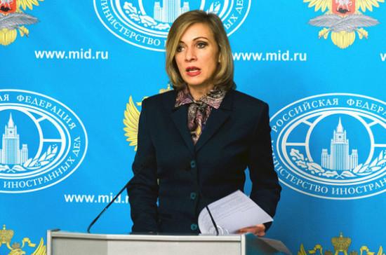 Захарова заявила о незаконности присутствия США в Сирии