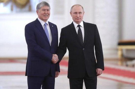 Путин встретится с президентом Киргизии в Петербурге 17 ноября