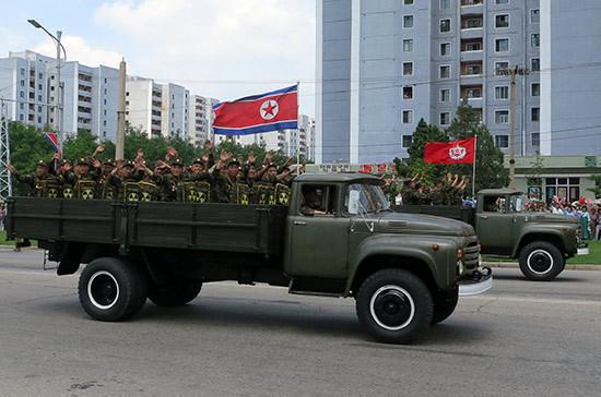 Народные избранники Государственной думы посетят Северную Корею